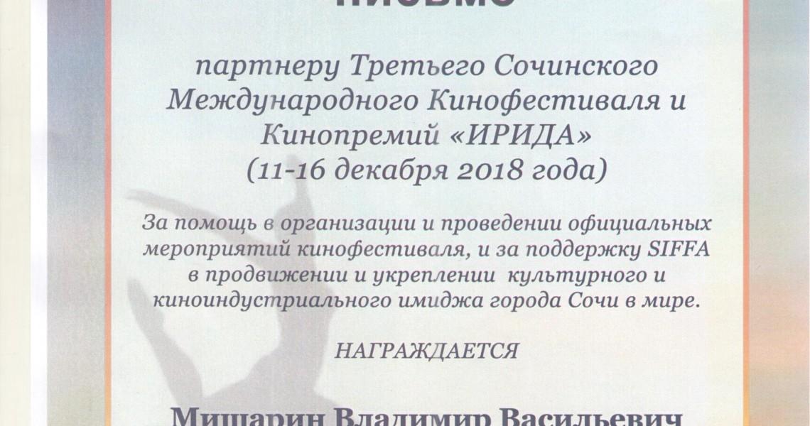 Балагова_Контур_