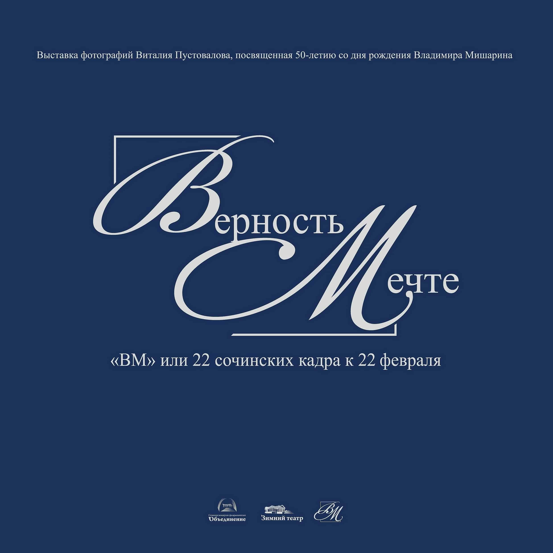 broshyura-prosmotr-1
