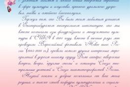 От Кирилловой