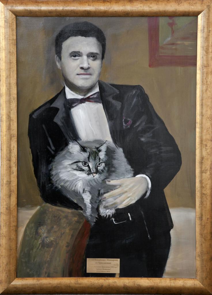 Артист. Кошкопас