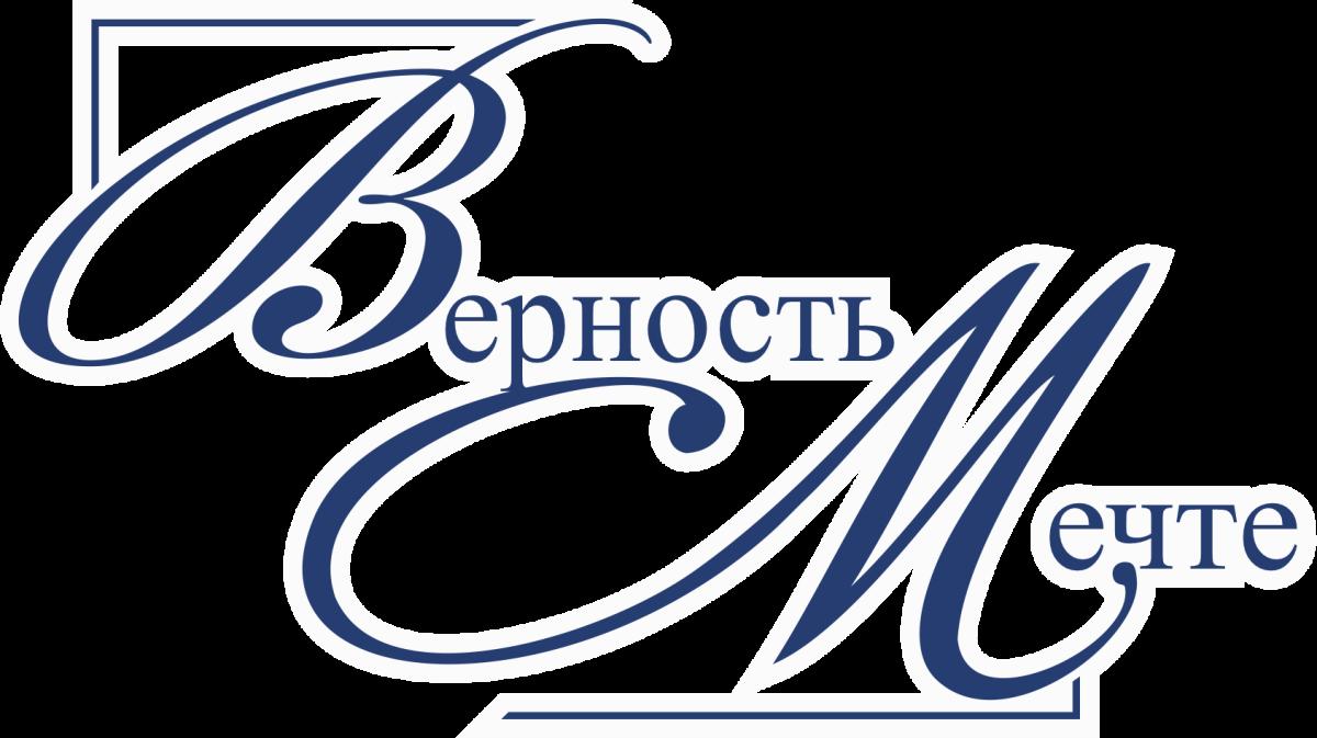 Bezymyannyj-1-1